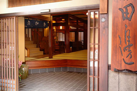 旅館 田邊 image