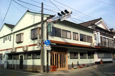 ユースホステル村田家旅館