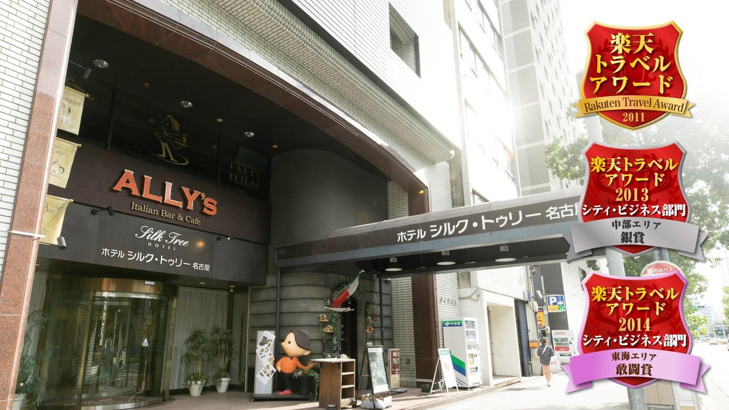 ホテル シルク・トゥリー名古屋(2018年8月リニューアルオープン) image