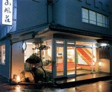 戸倉上山田温泉 山風荘
