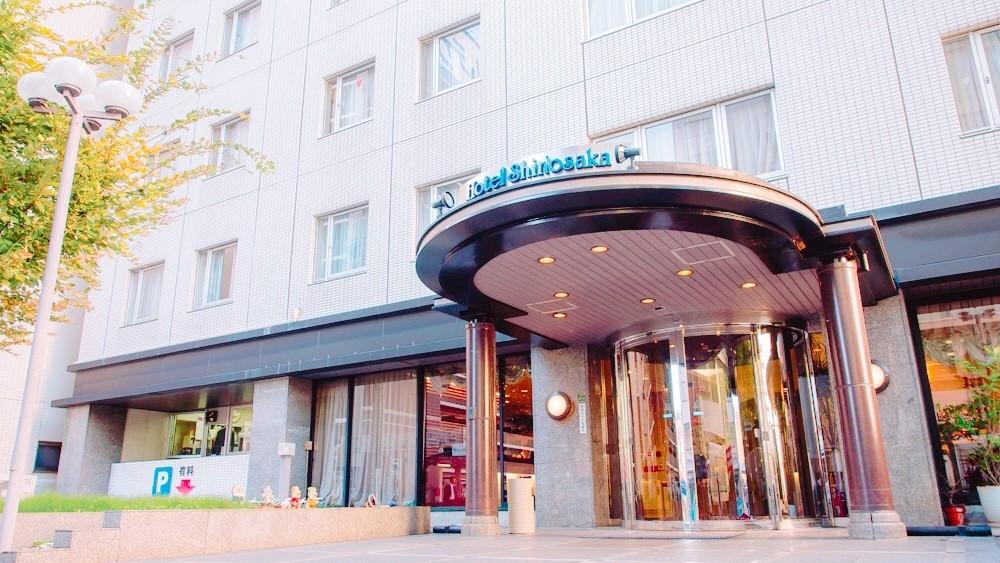 ホテル新大阪 image