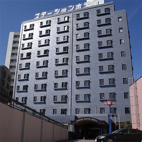 久留米ステーションホテル