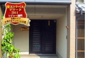 京のお宿 まるやま