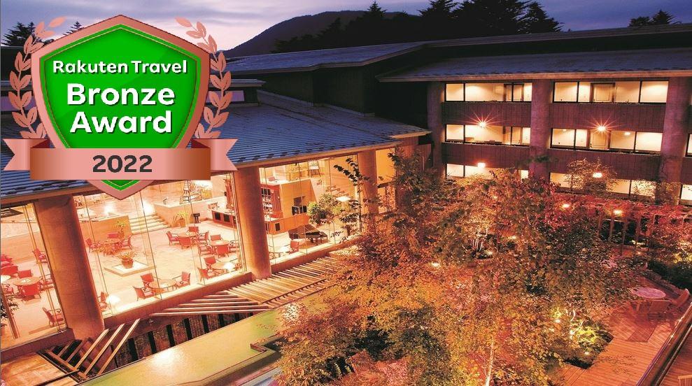 ホテル サイプレス軽井沢 image