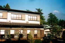 民宿・旅館 西の家