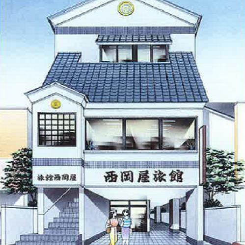 西岡屋旅館 <壱岐島>