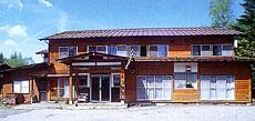温泉宿 山栄荘 image