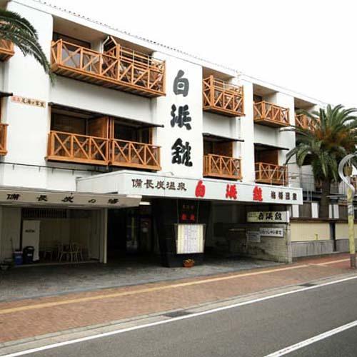 HOTEL SHIRAHAMAKAN(白浜館)<2020年7月21日リニューアルオープン> image