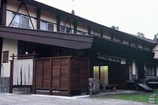 須弥山の湯・一の宿・元