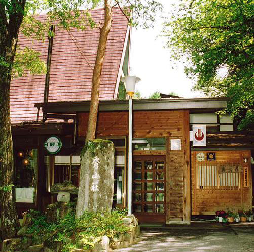 旅館 秀山荘温泉
