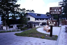 中禅寺温泉 ホテル湖上苑
