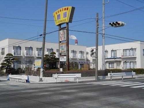 ビジネス旅館 扇屋