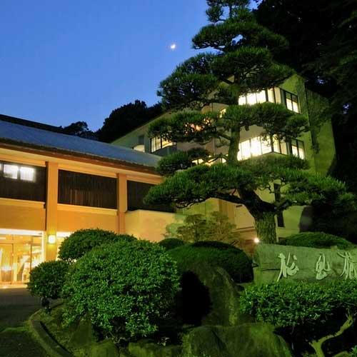 熱海温泉 源泉の宿ホテル松風苑 image
