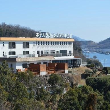 ホテルグリーンプラザ小豆島 <小豆島> image