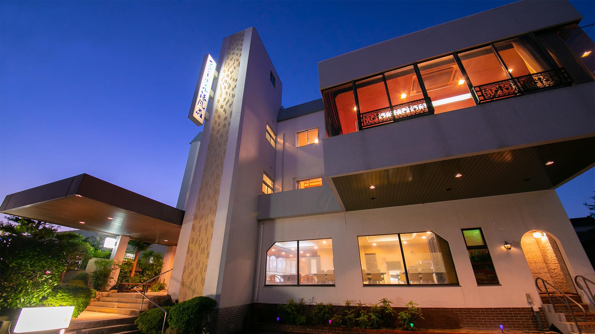 グランドホテル 清風荘