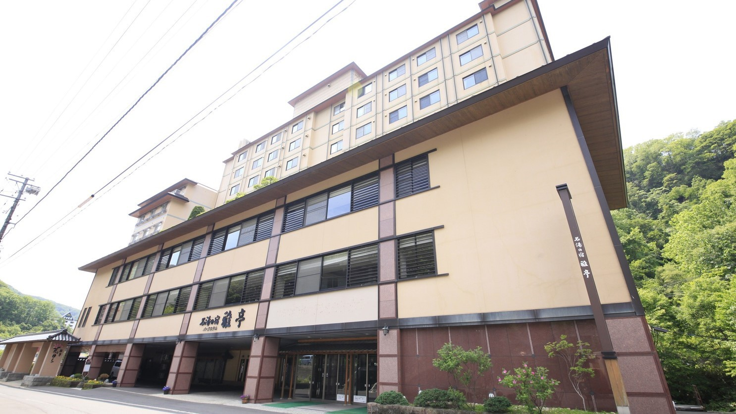 登別温泉 名湯の宿 パークホテル雅亭 image