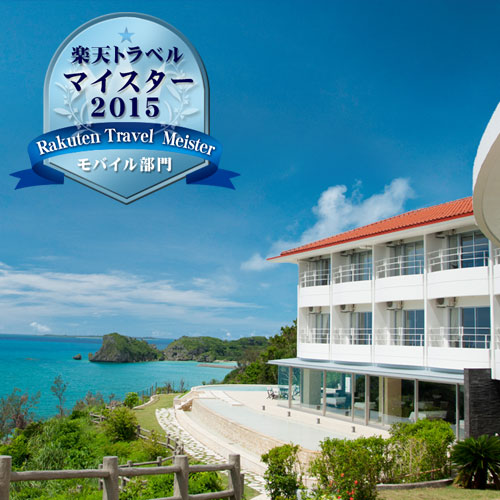 ホテル浜比嘉島リゾート image