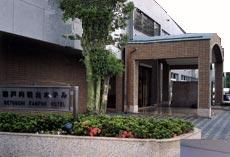 瀬戸内観光ホテル