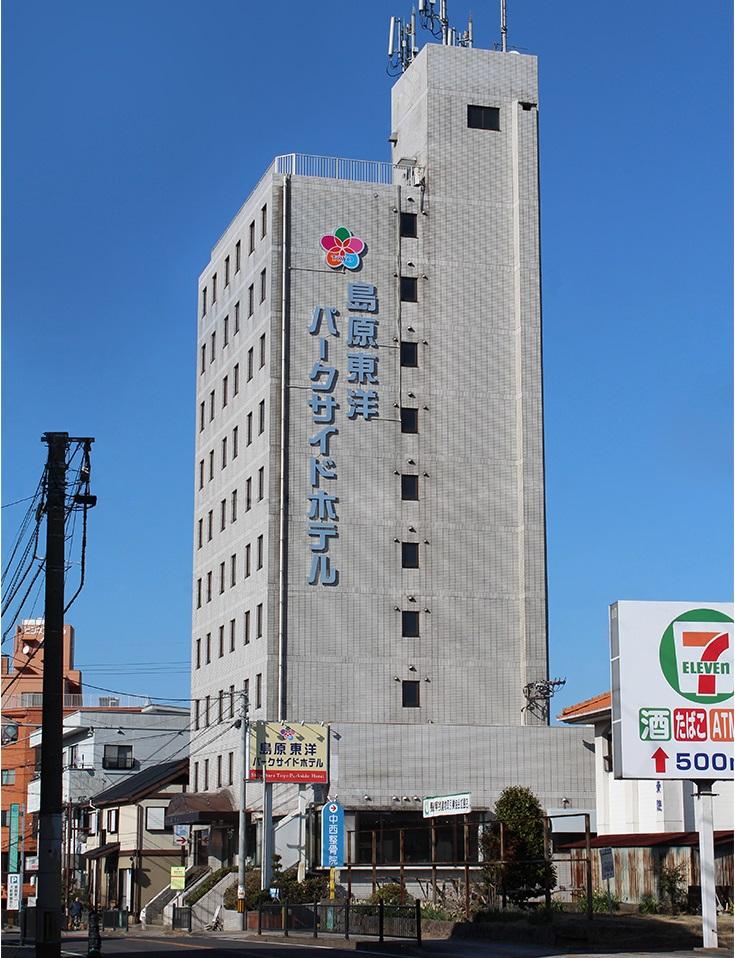 島原東洋パークサイドホテル(旧 島原第一ホテル)