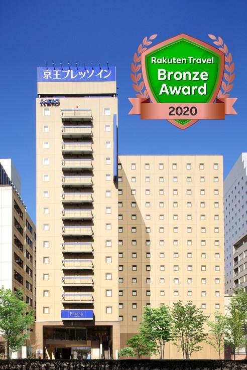 京王プレッソイン新宿 image