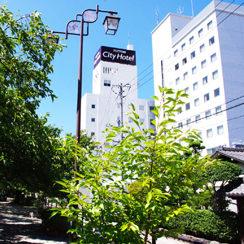 鳥取シティホテル image