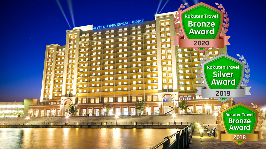 ホテルユニバーサルポート image