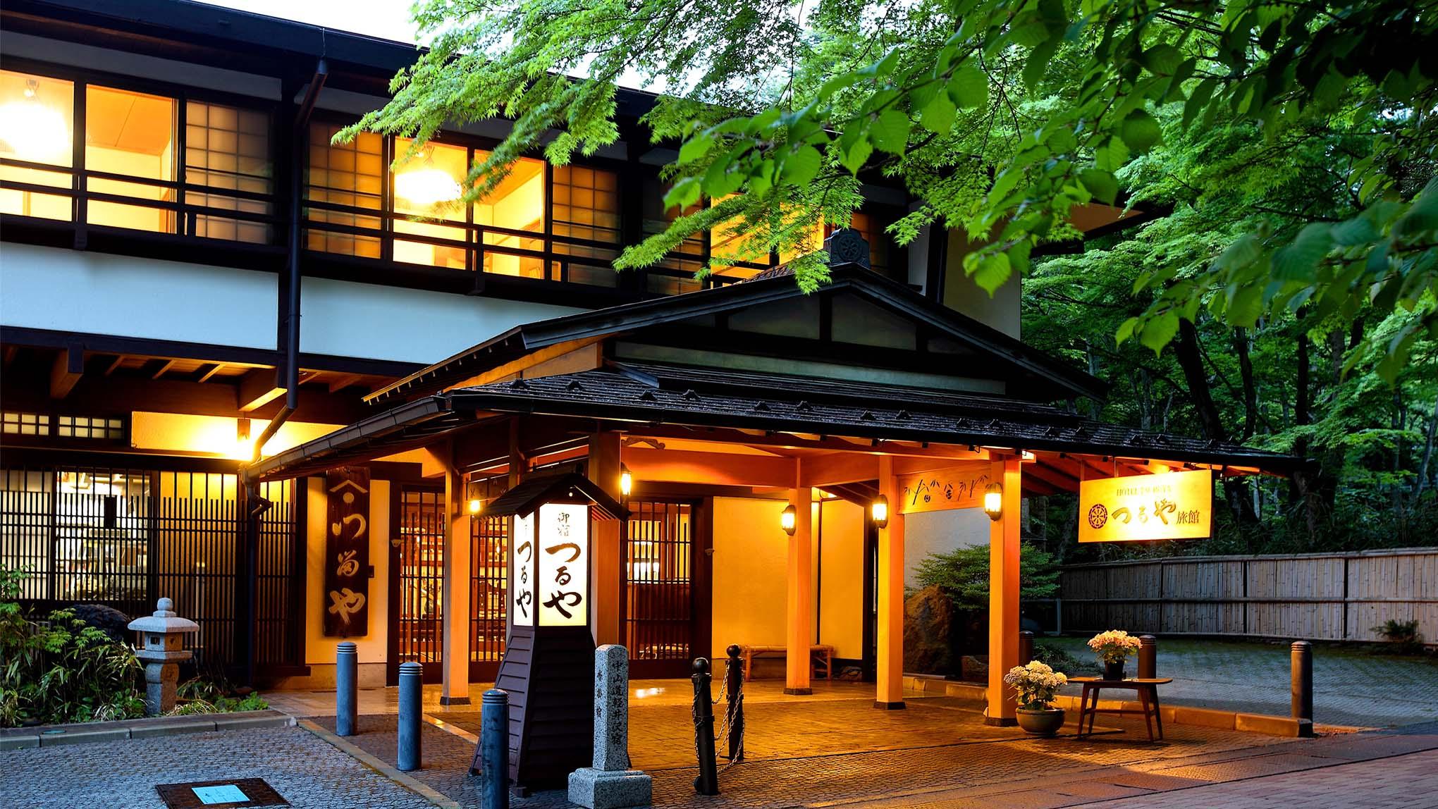 軽井沢つるや旅館 image