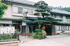 鳴子温泉郷 いさぜん旅館 image
