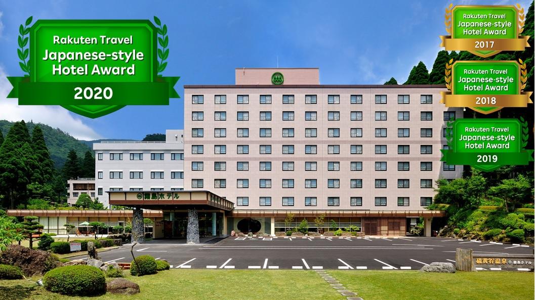 霧島温泉郷 霧島ホテル