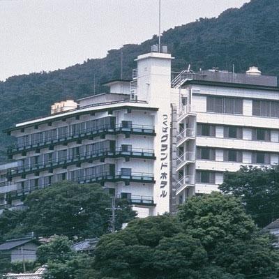筑波山温泉 つくばグランドホテル image