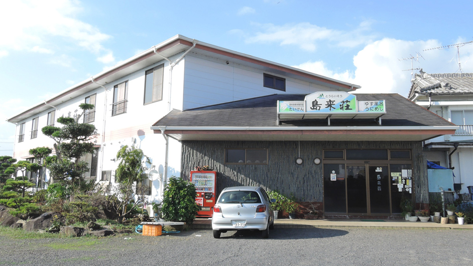 民宿 島来荘 <壱岐島>