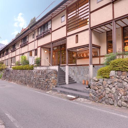 四万温泉 三木屋旅館 image
