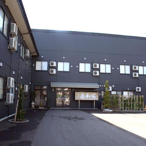 ビジネスホテル昭和荘 INNかしわざき