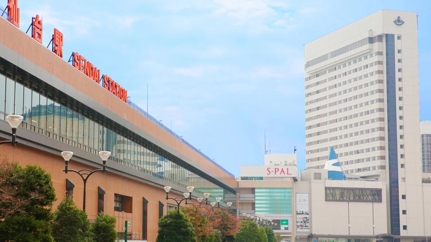 ホテルメトロポリタン仙台 image