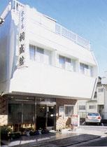 ホテル 桐盛館(とうせいかん)