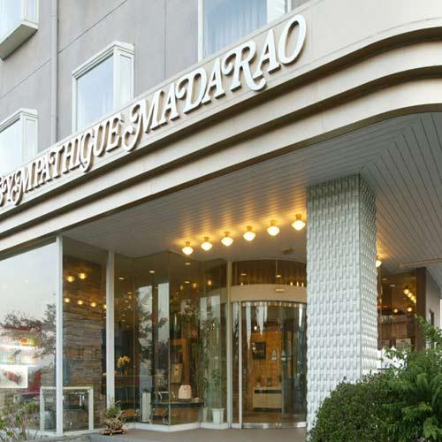 まだらお雲海白海温泉 ホテル サンパティック斑尾