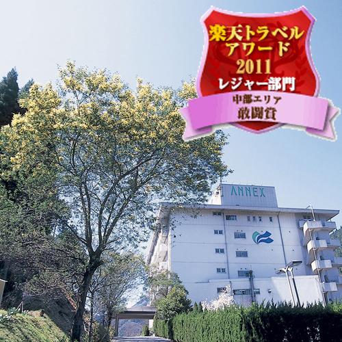 美杉リゾート ホテルANNEX/ファイアバレイコテージ