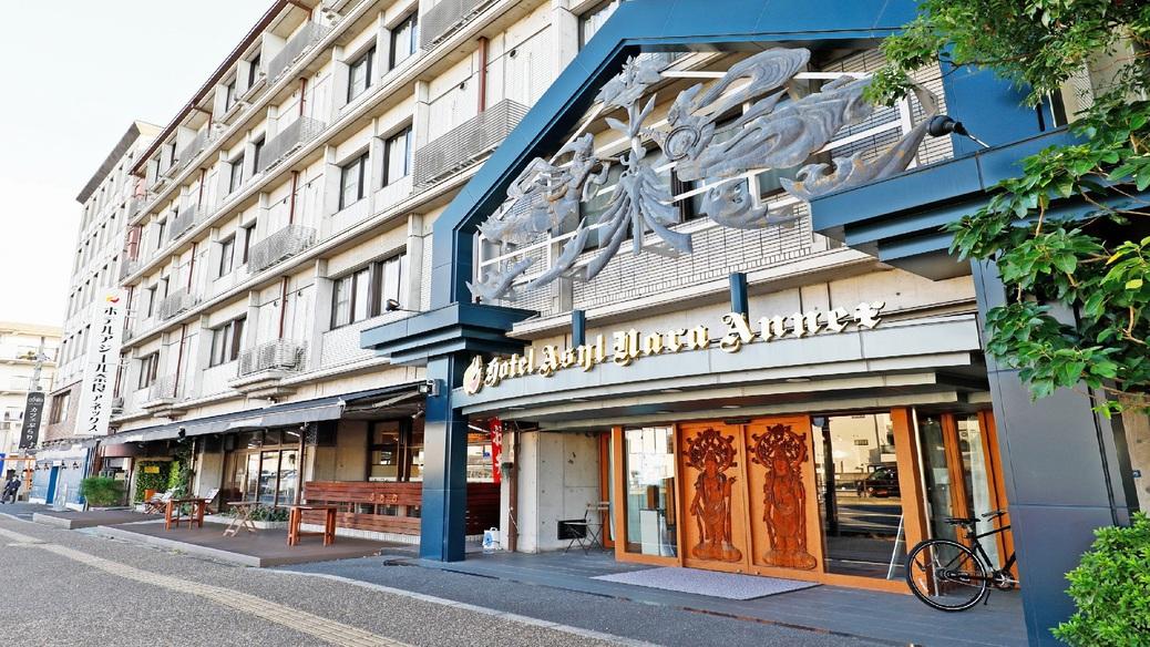 Hotel Asyl Nara Annex