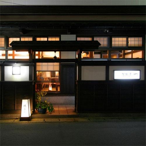 湯田川温泉 珠玉や(たまや)