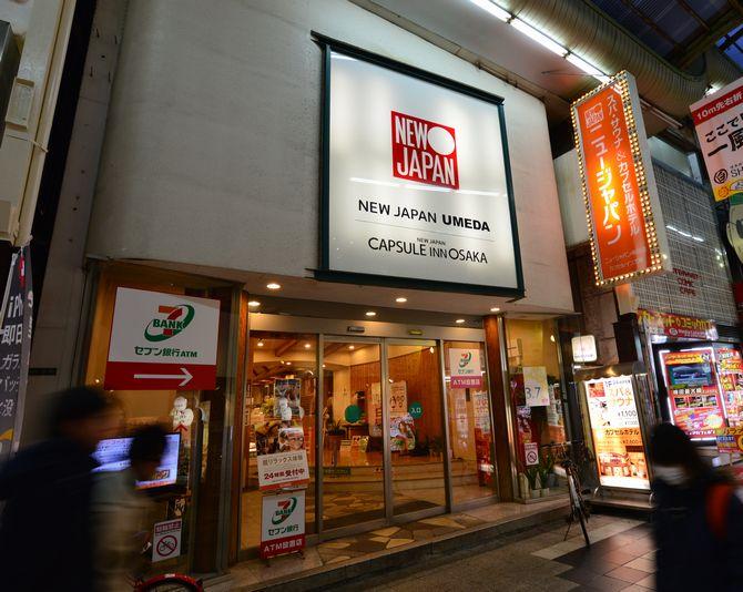 カプセルイン大阪 image