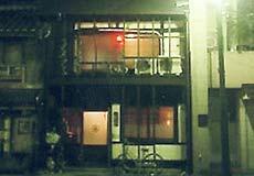 ゲストハウス tarocafe inn(タロカフェ イン)