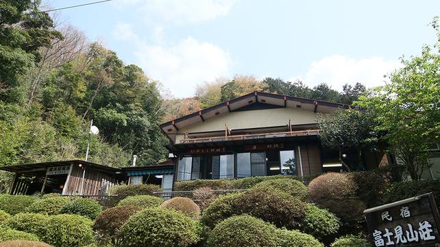 笑顔母ちゃんと猟師オヤジ二人で営む田舎料理の宿 富士見山荘