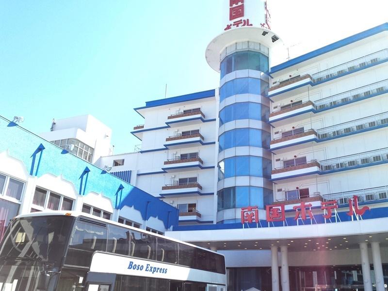 南国ホテル(伊東園グループ)