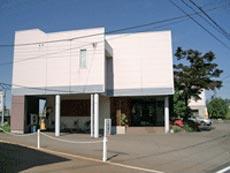 三村屋旅館