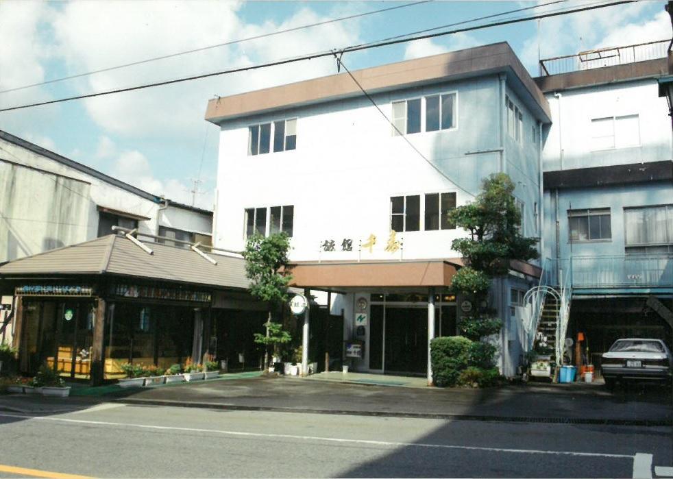 旅館 千寿 image