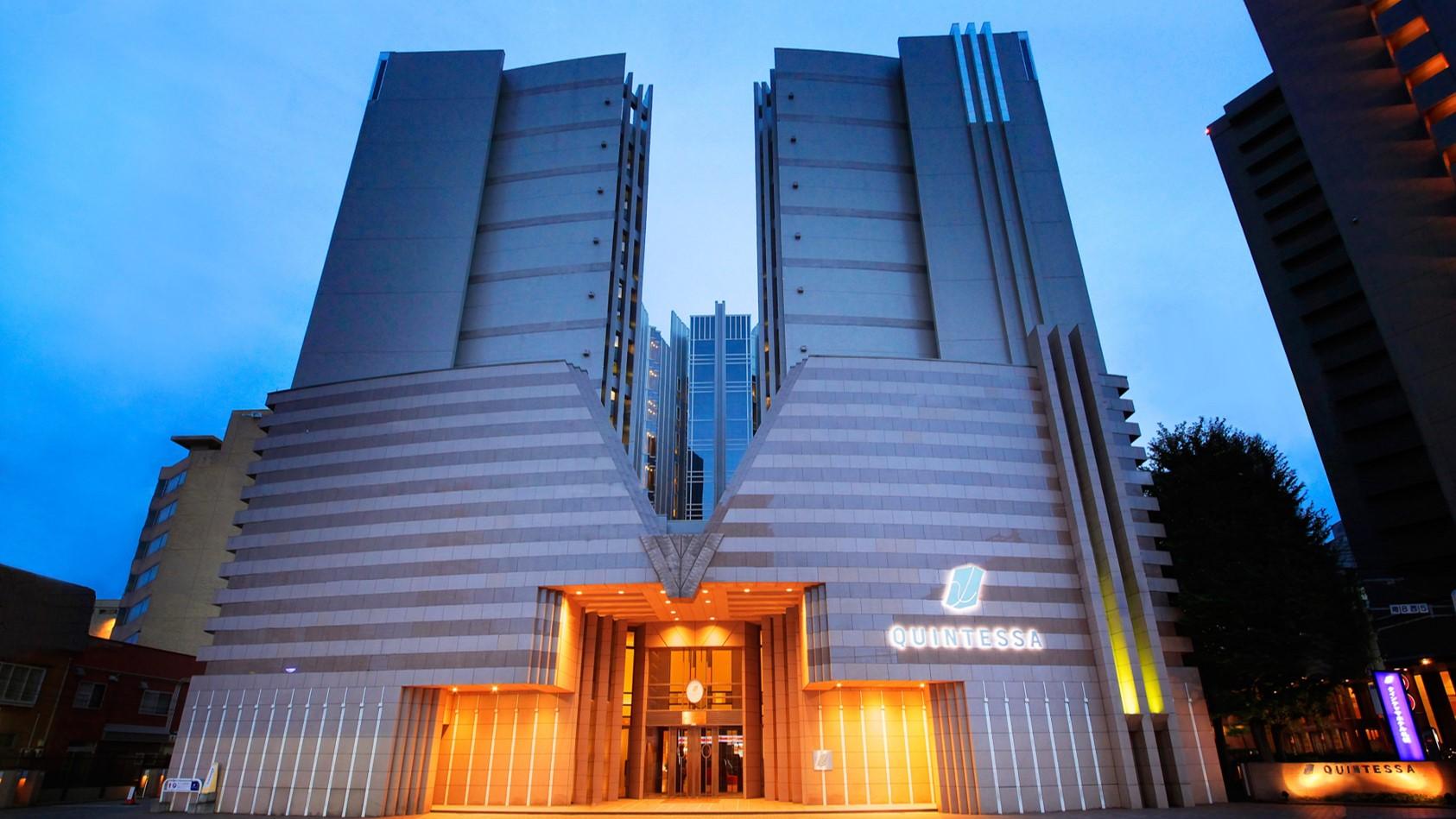 クインテッサホテル札幌