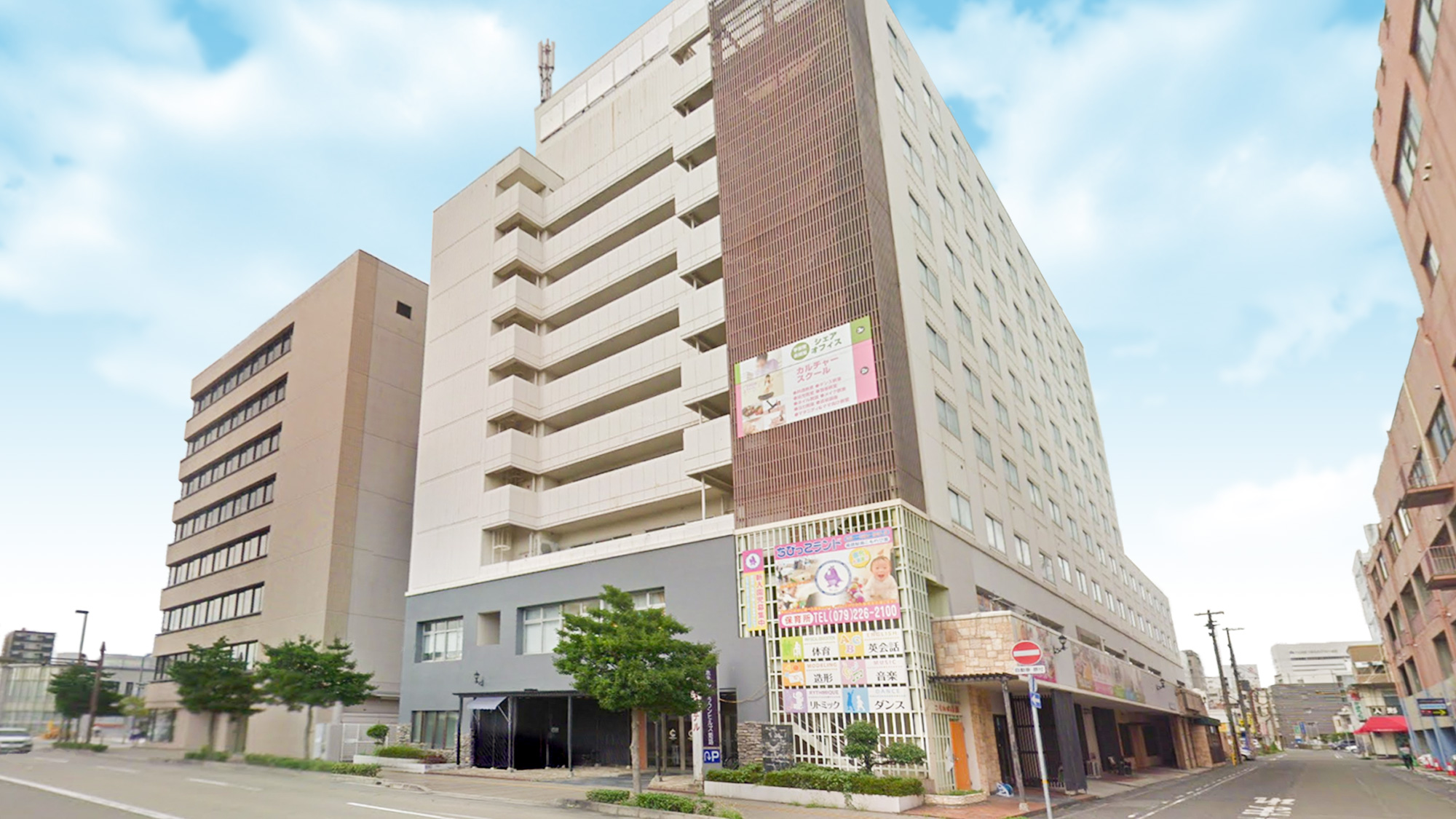 播磨の湯 ホテルクラウンヒルズ姫路(BBHホテルグループ) image