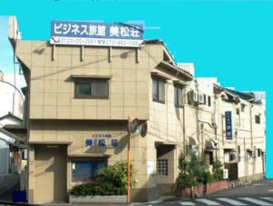ビジネス旅館 美松荘 image