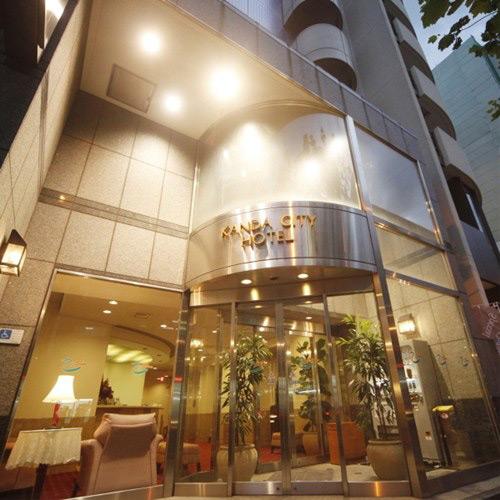 神田シティホテル
