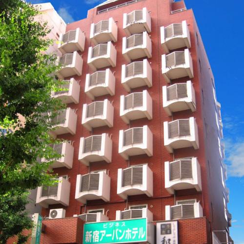 新宿アーバンホテル